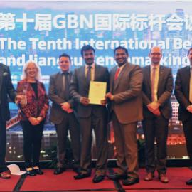 6th Global Benchmarking Award