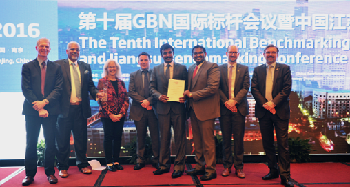 5th Global Benchmarking Award